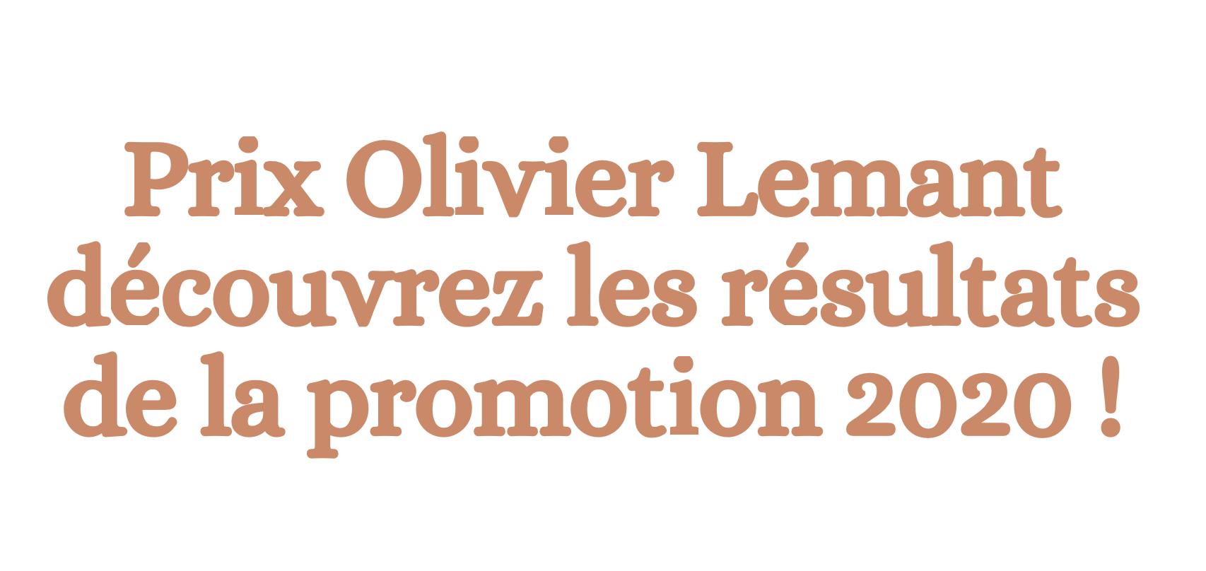 Rencontrez la lauréate du prix Olivier Lemant le 16 mars de 13h à 14h lors d'une table ronde exceptionnelle !